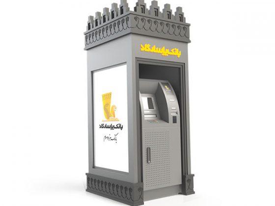 طراحی-عابربانک-پاسارگاد-بانک