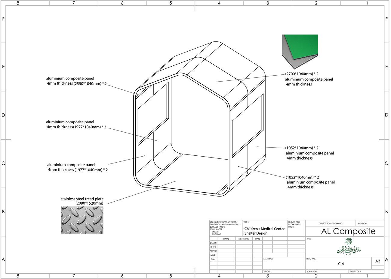 طراحی و ساخت آلاچیق، مبلمان شهری